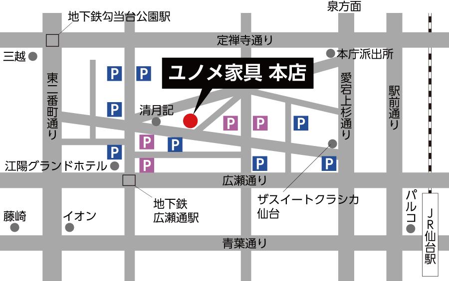 仙台箪笥歴史工芸館マップ