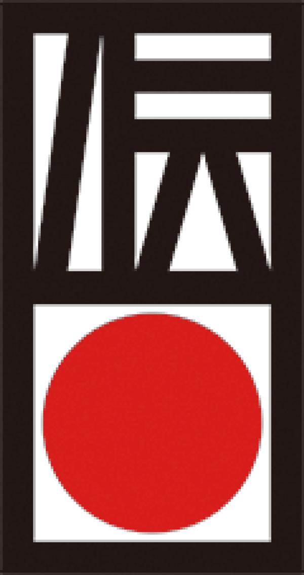 経済産業大臣指定伝統的工芸品 仙台箪笥