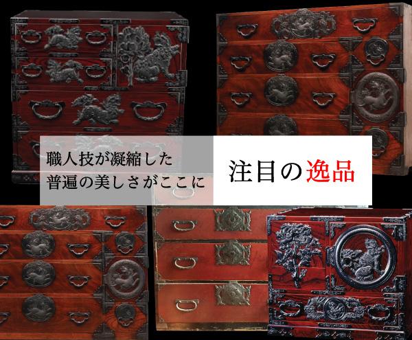 仙台箪笥注目の逸品